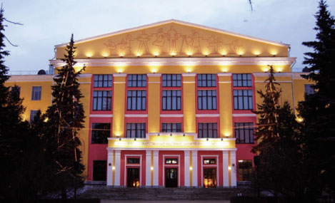 俄罗斯乌法国立石油技术大学