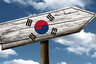 韩国国际班