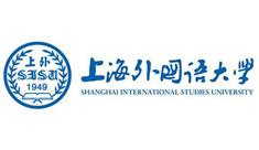 上海外国语大学意大利留学
