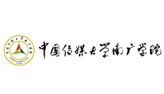 中国传媒大学南广学院国际本科